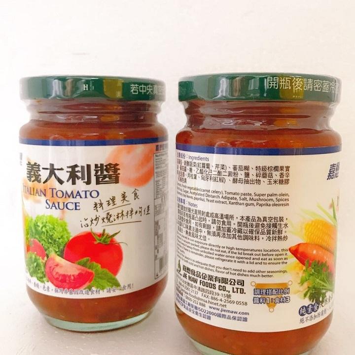 Image Italian Tomato Sauce Can 嘉懋-意大利酱(罐头)