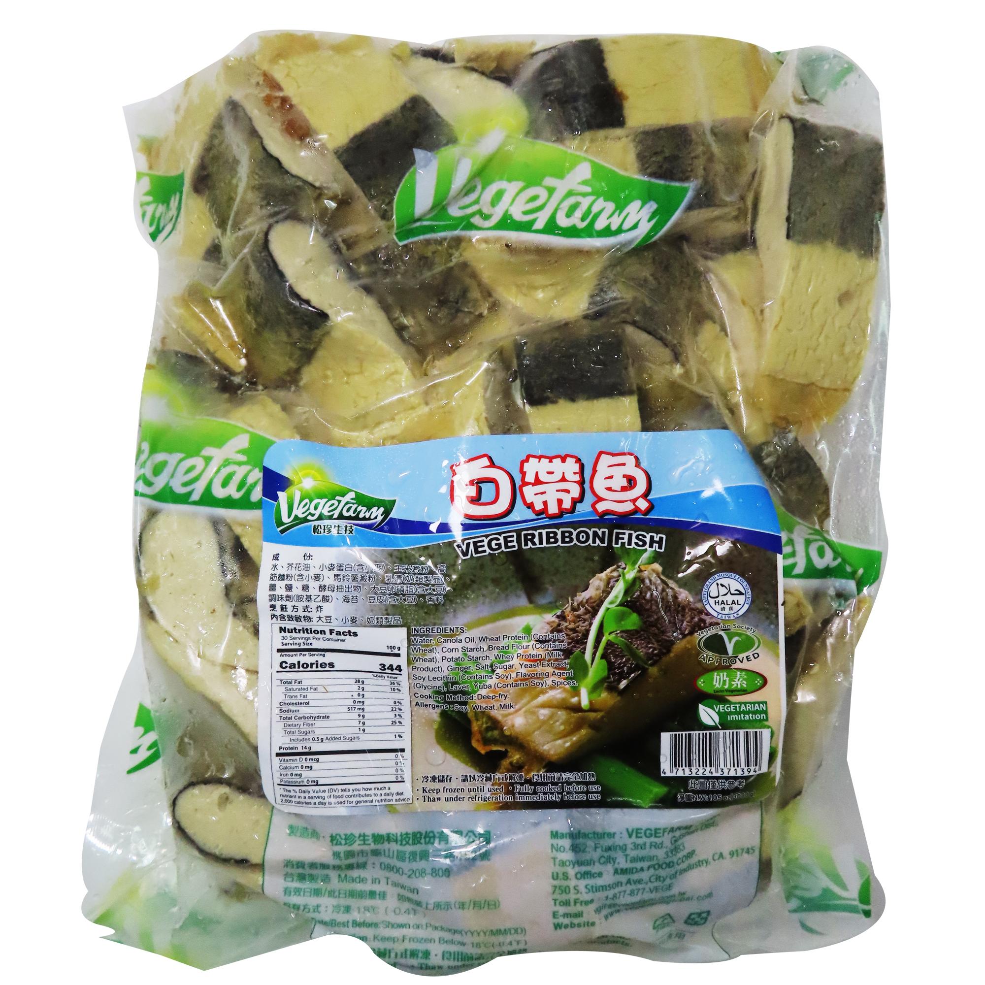 Image Vegefarm Ribbon Fish Fillet 松珍 - 白带鱼 (奶素)3000 grams