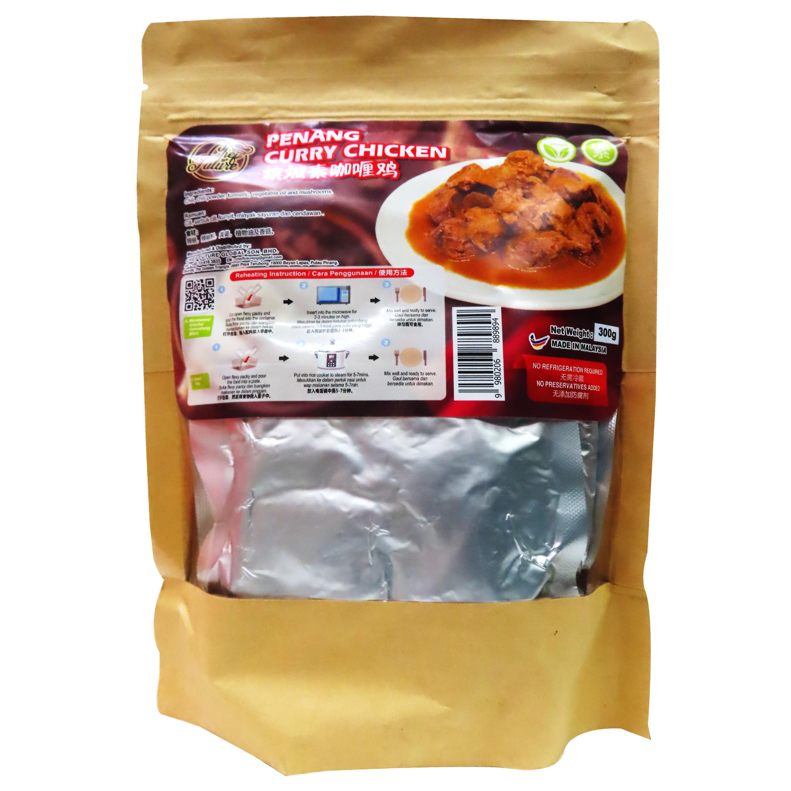 Image Penang Curry Chicken 槟城素咖喱鸡 300grams