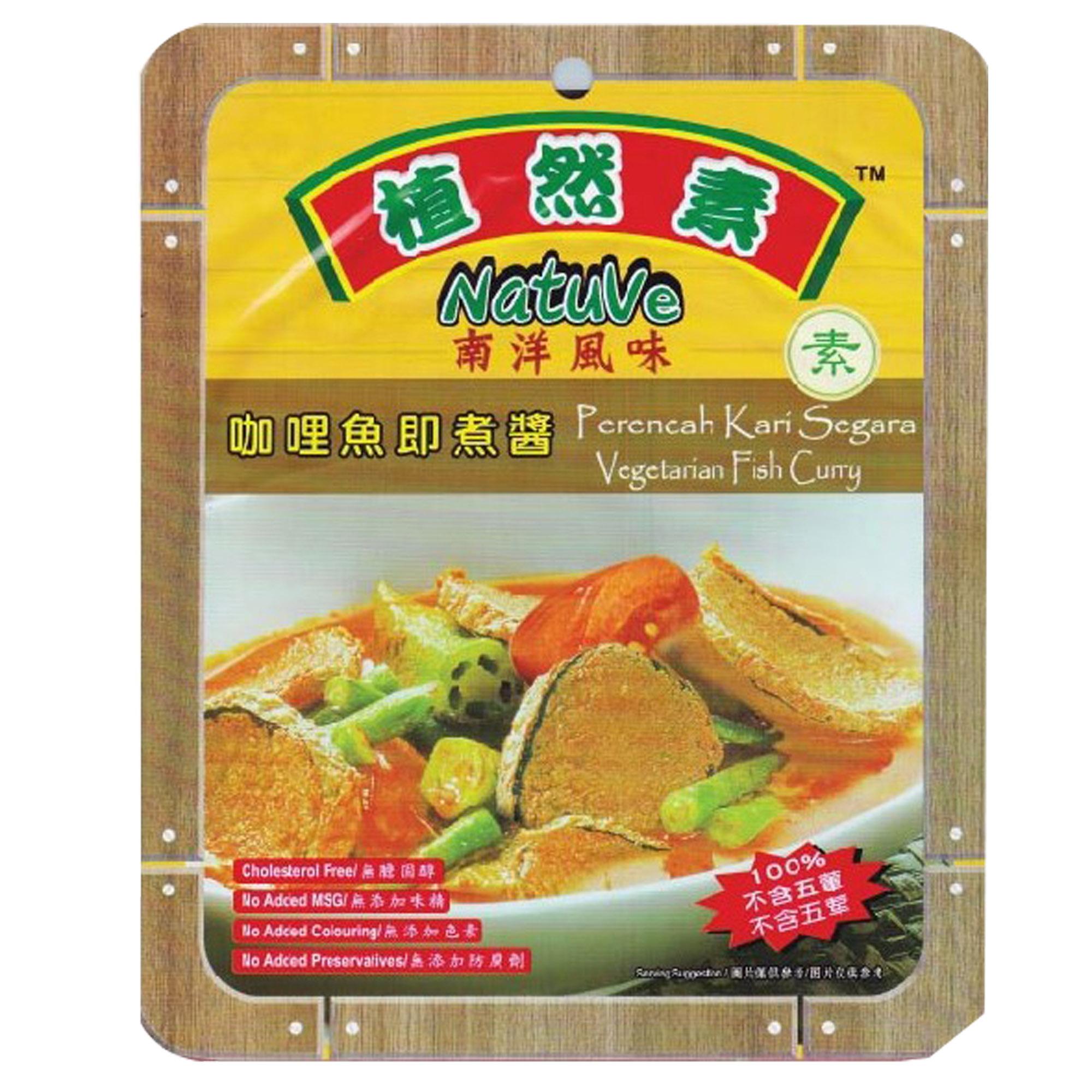 Image Natuve Vegetarian Fish Curry Paste 植然素 - 咖喱鱼即煮酱 180grams