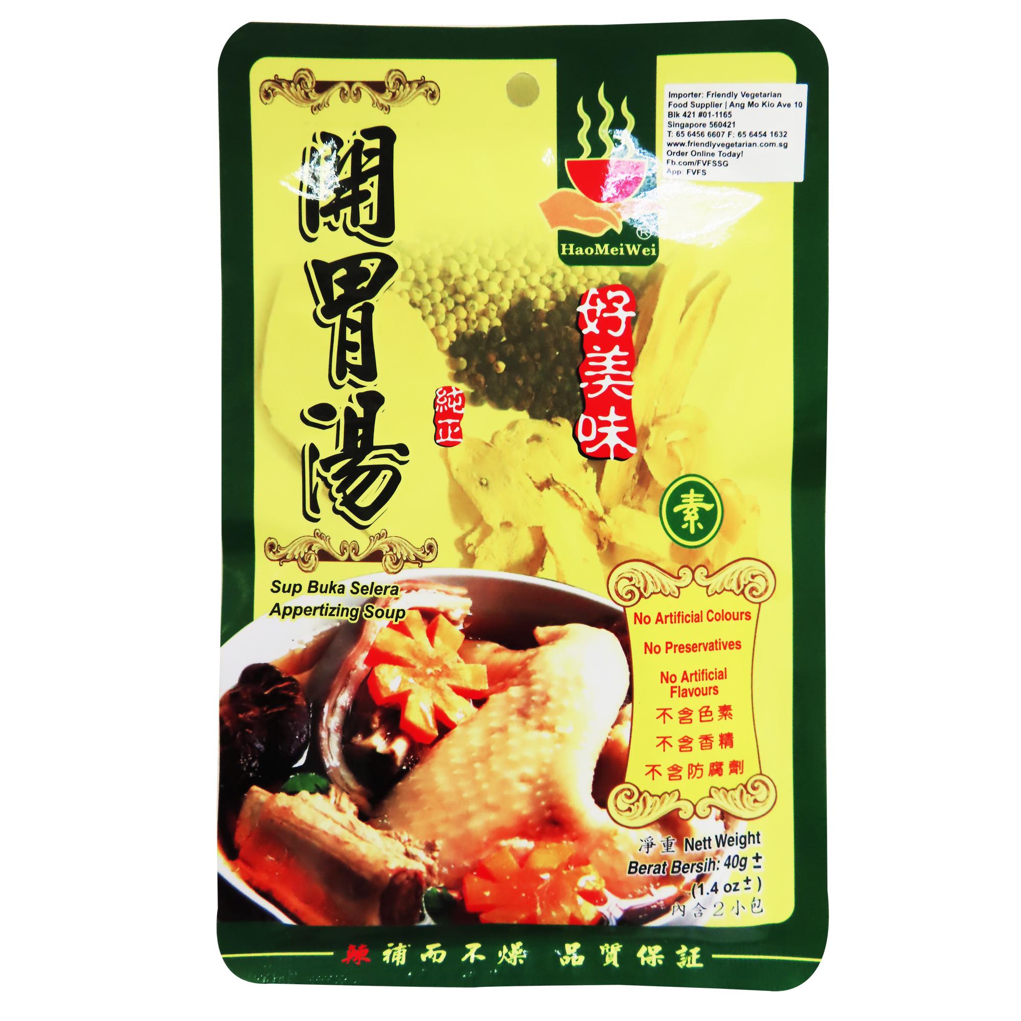 Image Appertizing Soup 好美味 - 开胃汤包 40grams