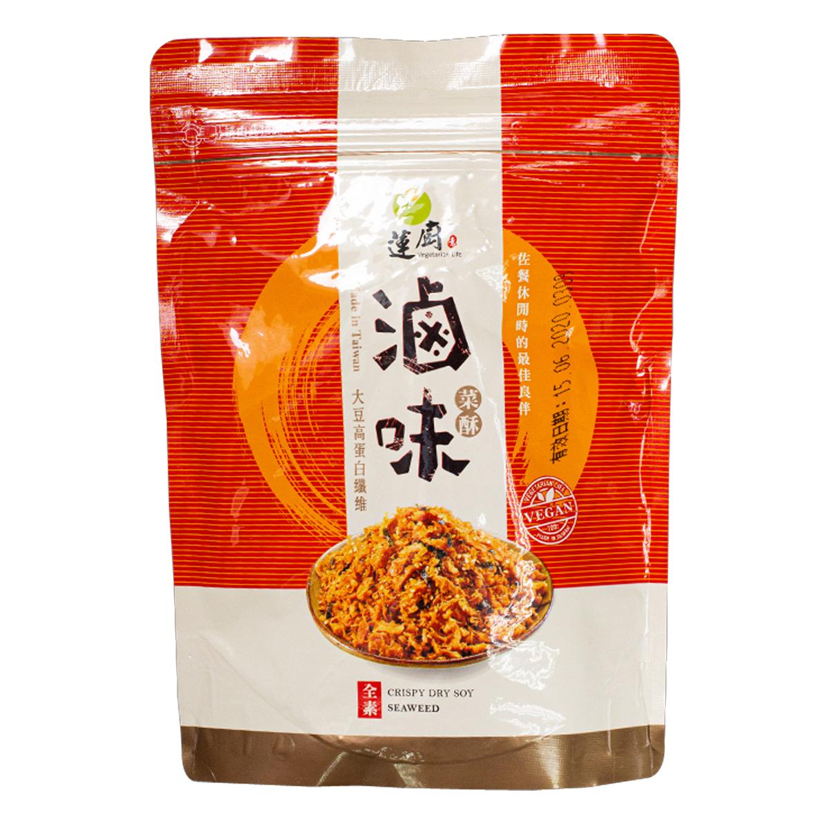 Image High Protein Soya Meat Floss 莲厨-卤味菜酥 肉松 300grams