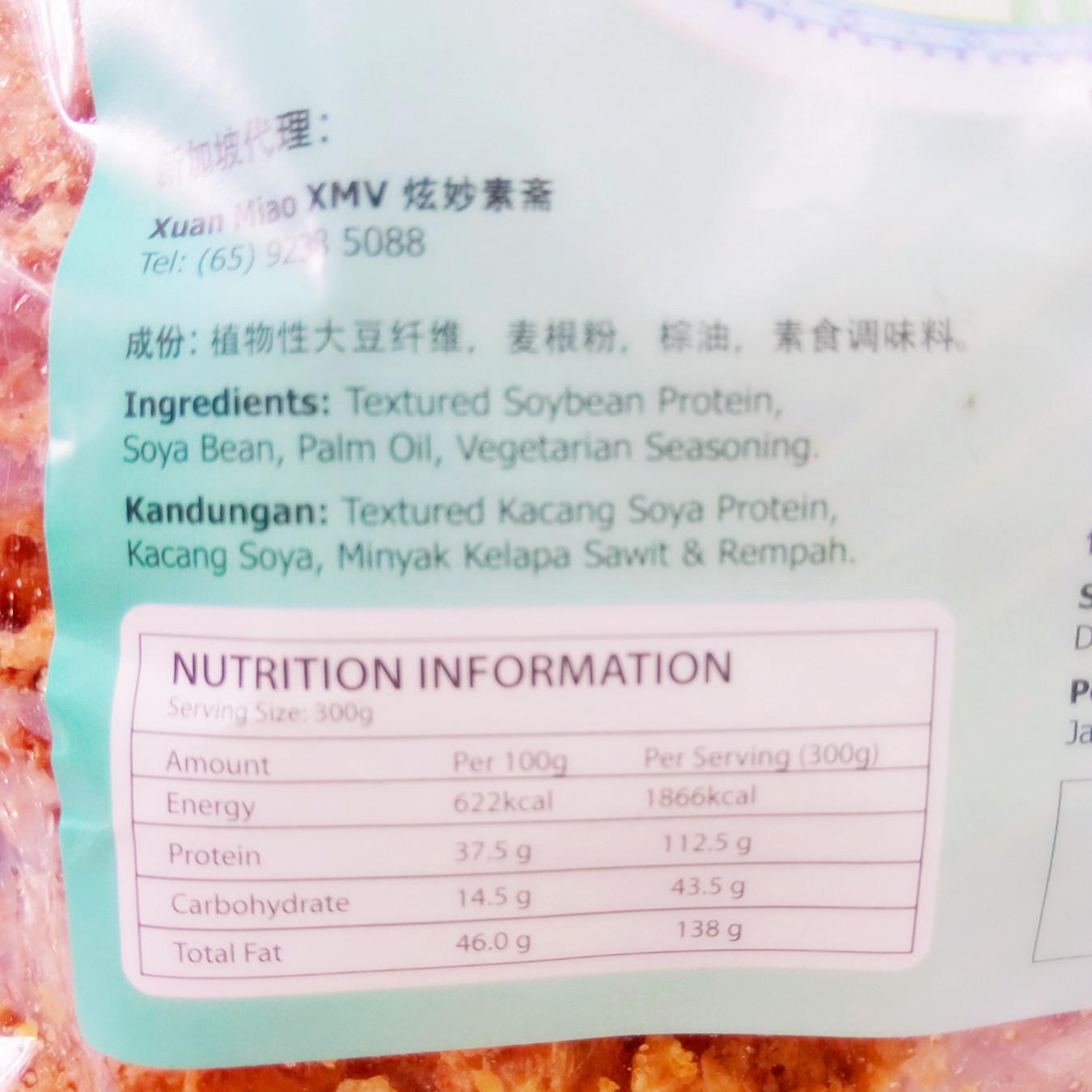 Image Vegetarian Fish Maw Vegan 善緣 - 脆皮素鱼鳔 300grams