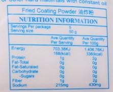 Image Fry Powder 瑞发-油炸粉 250 grams