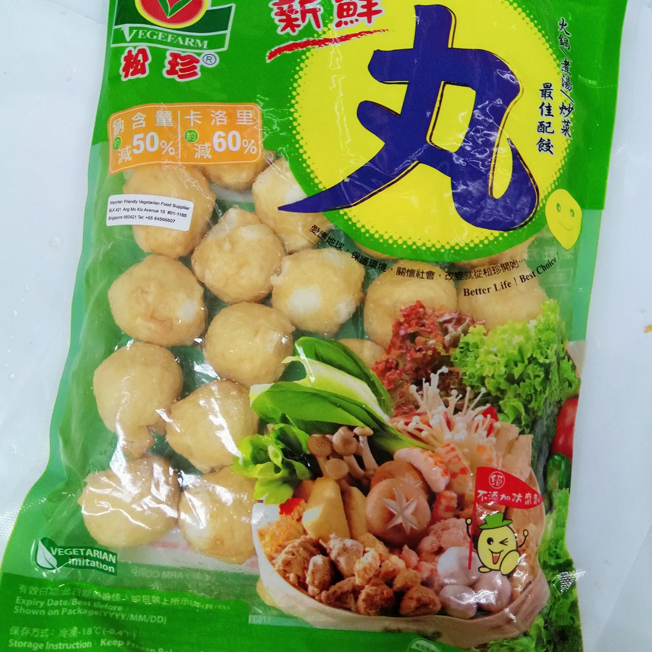 Image Vegefarm Vege Fried Squid Ball 松珍-花枝杨 花枝揚 454grams