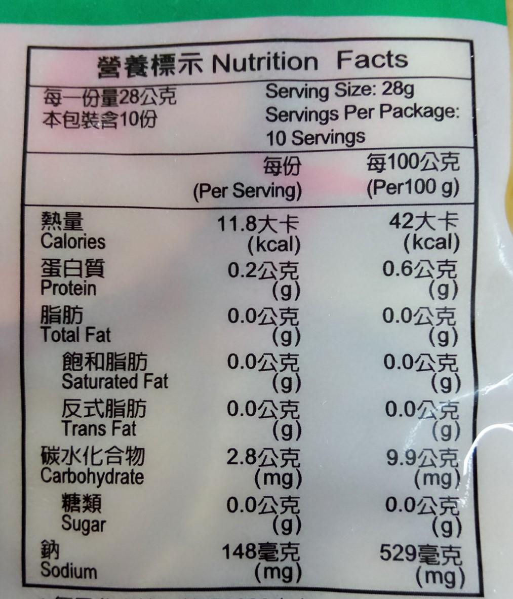 Image Vegetarian Abalone Small 巨昌-小鲍鱼 280grams