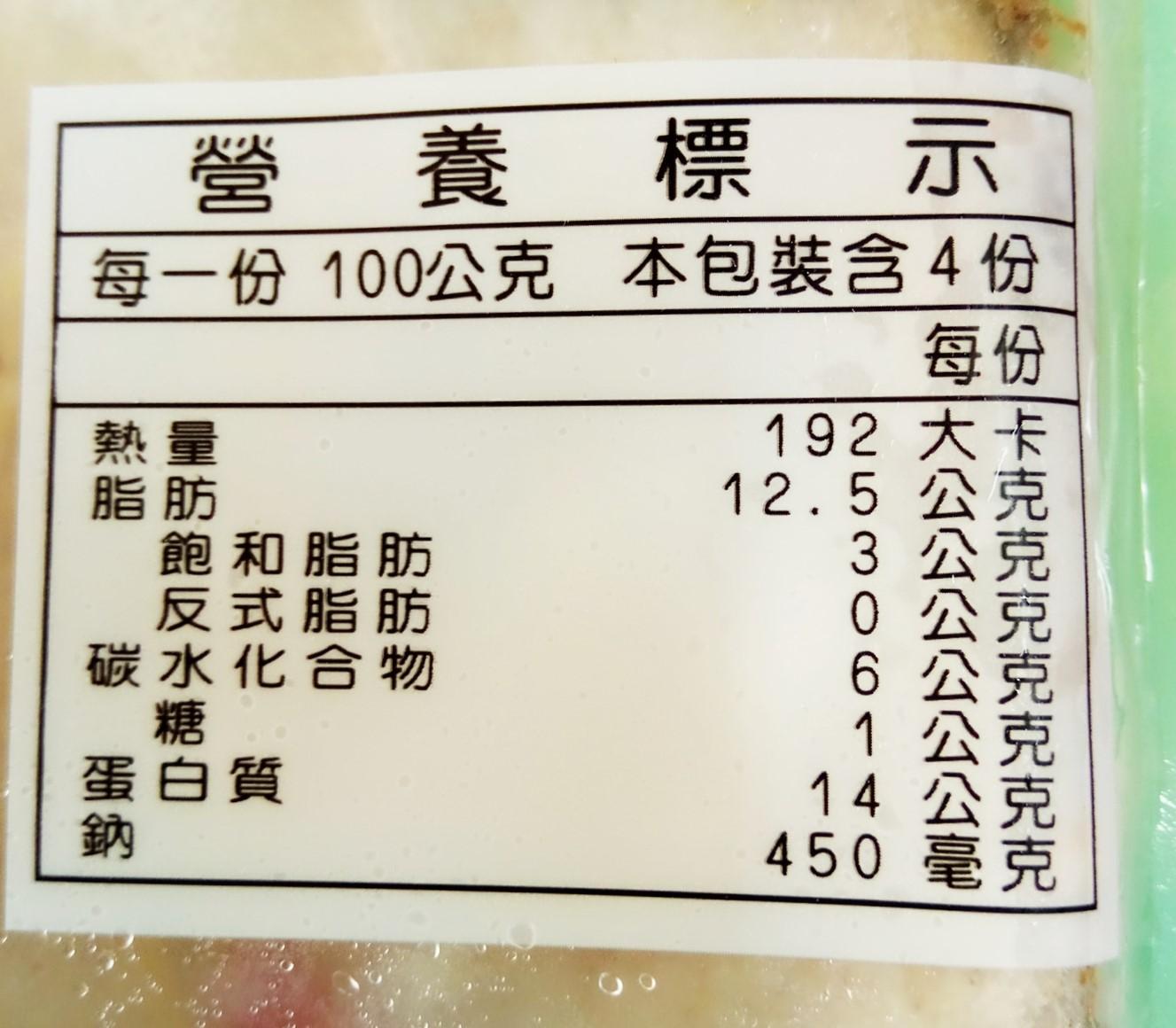 Image Steamed Cod Fish 机能-清蒸鳕鱼 400grams