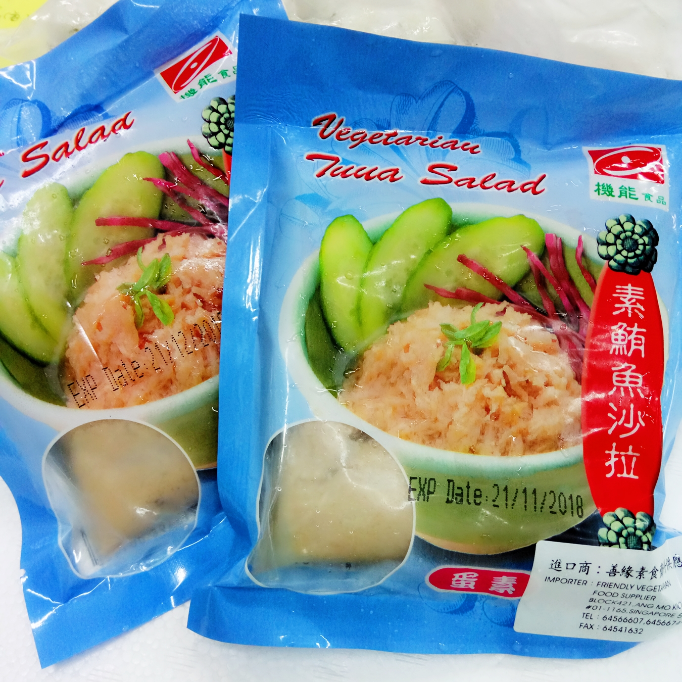 Image Tuna Salad 机能 - 鲔鱼沙拉 200grams