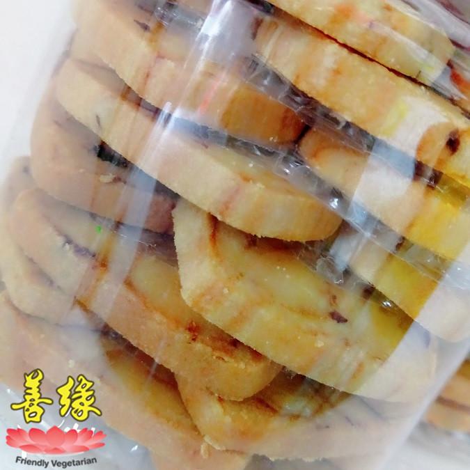 Image Cranberry Slice Cookies E64 蔓越莓切片饼 280g