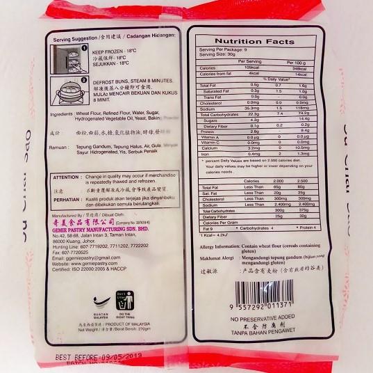 Image Mini Char Shao Buns 小龙 - 叉烧包 (9 pieces) 27-grams
