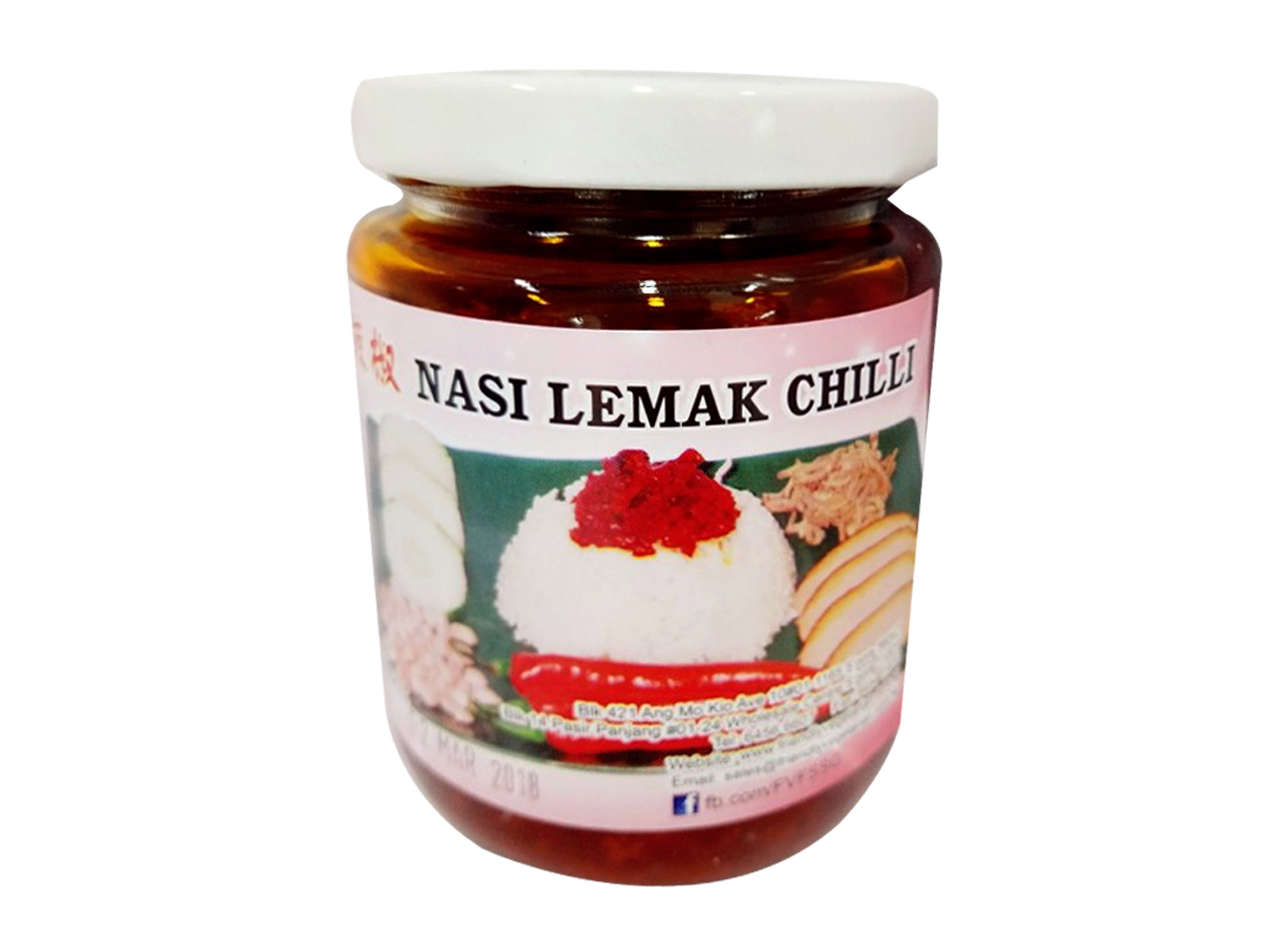 Image Nasi Lemak Chilies 善缘 - 椰浆饭辣椒  250grams