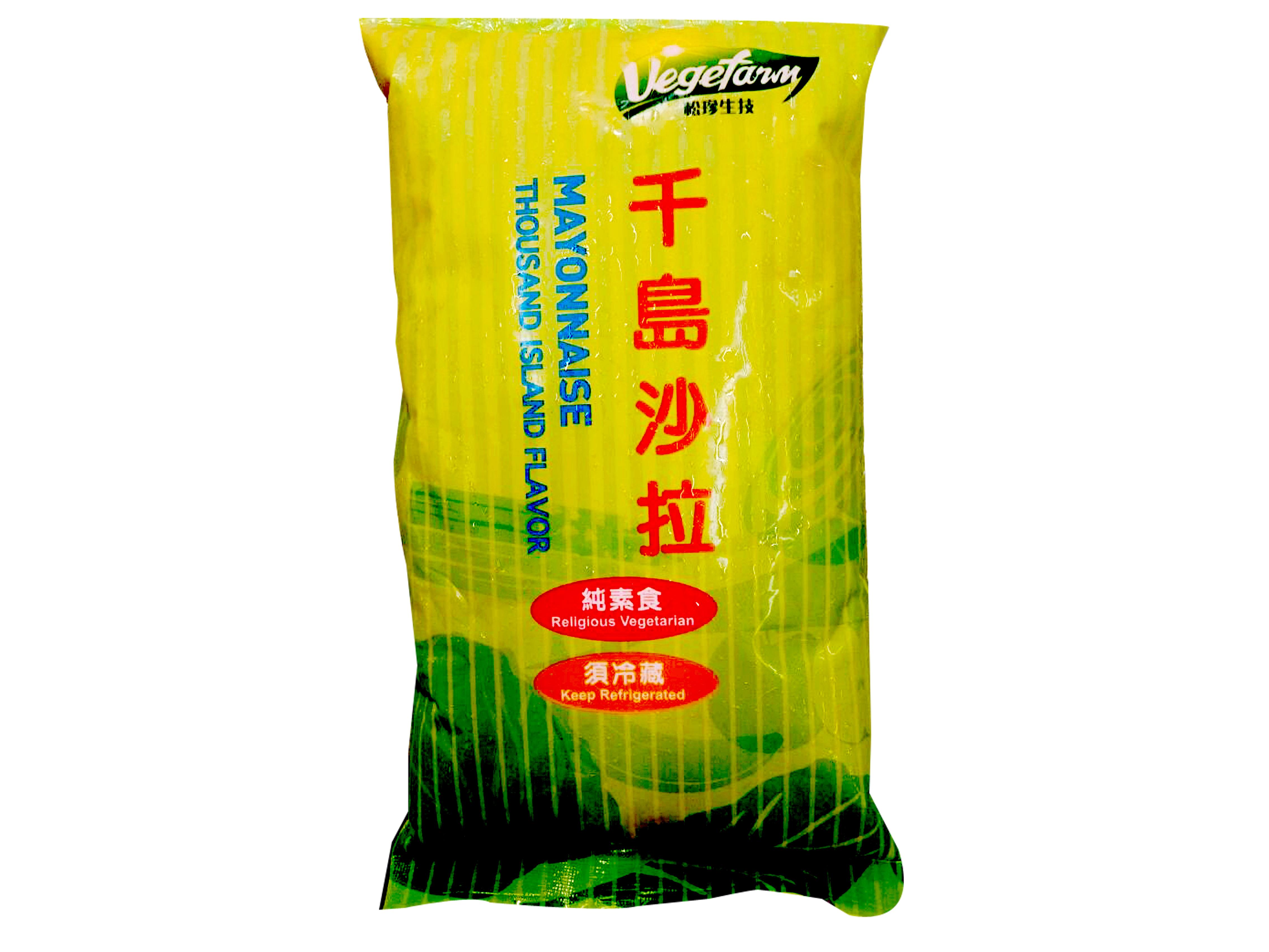 Image Thousand island mayonaise 松珍 - 千岛沙律酱 500grams
