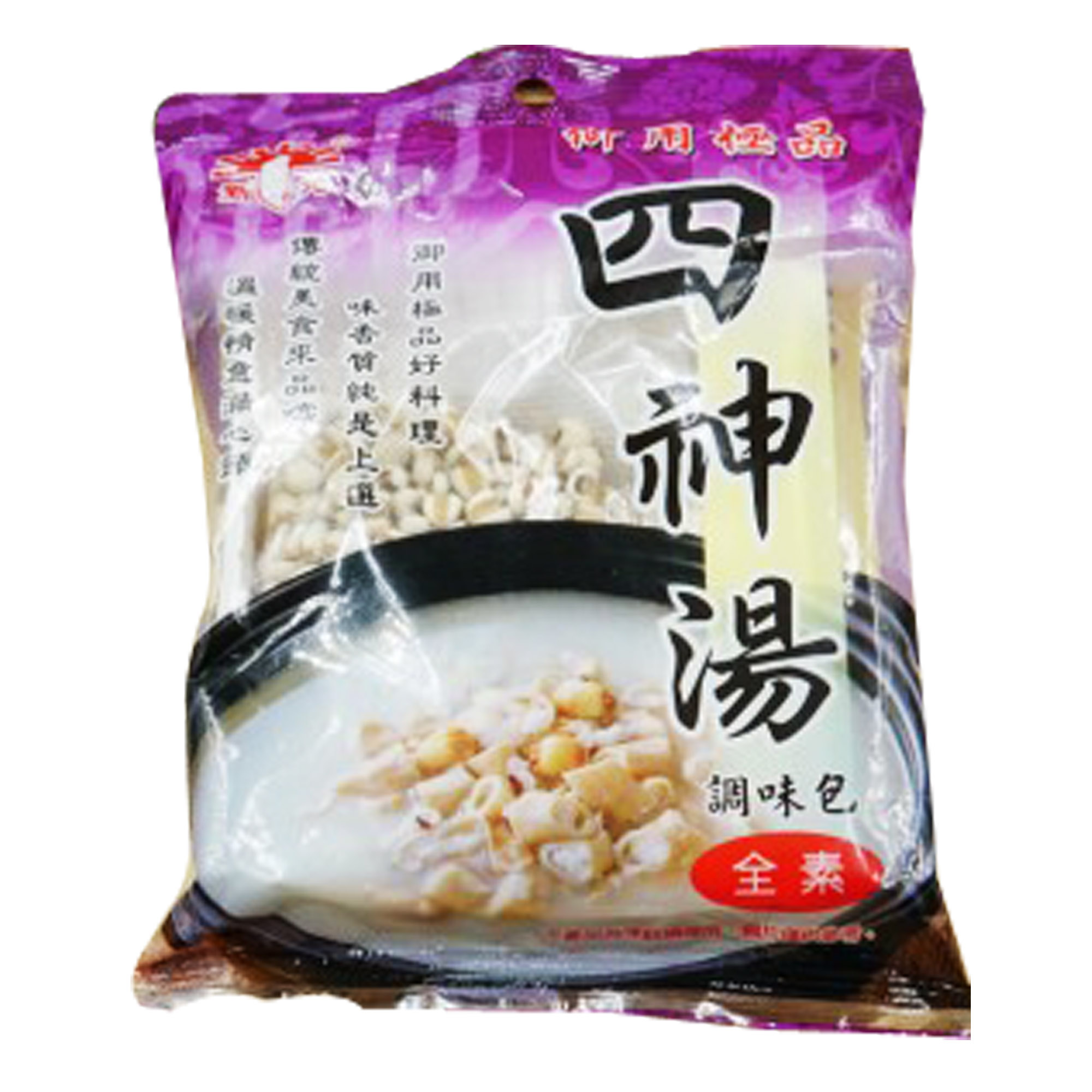 Image hsin kuang four divinity soup Si Shen Tang 新光 - 四神汤 60grams