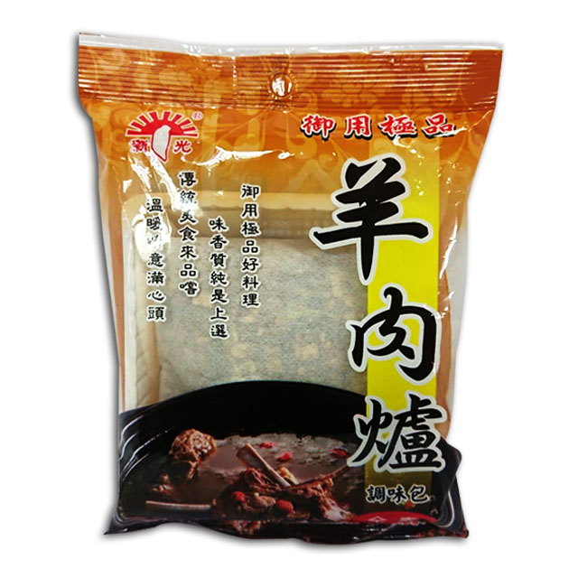 Image hsin kuang Mutton Stove Seasoning Bag 新光 - 羊肉炉调味包 60grams