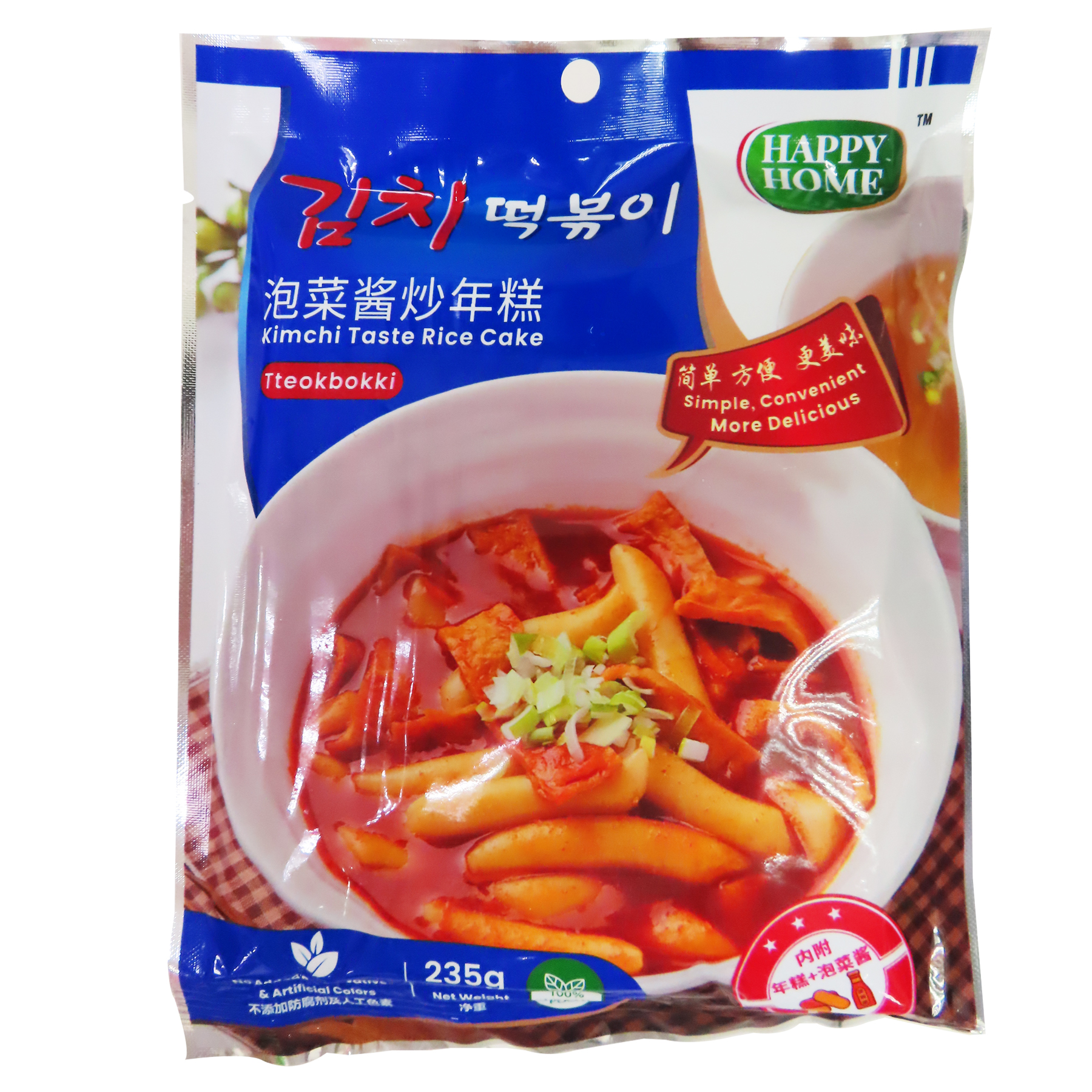 Image Kimchi Taste Rice Cake 泡菜酱炒年糕(纯素) 235grams