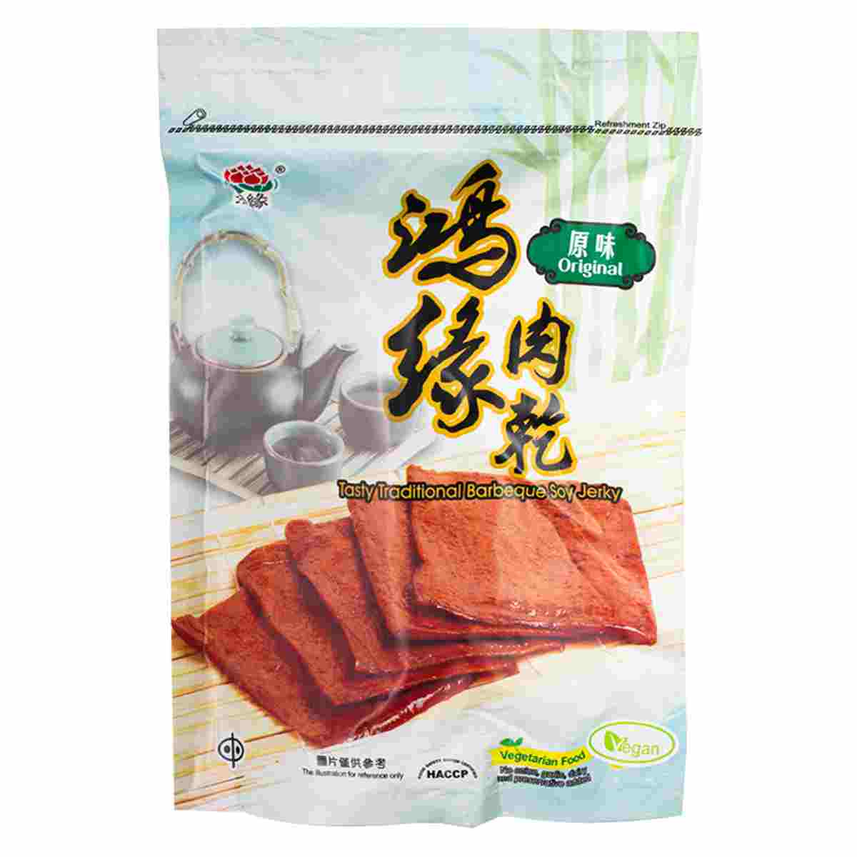 Image BBQ Soy Jerky 鸿缘 - 肉干(原)(10packets) 220grams
