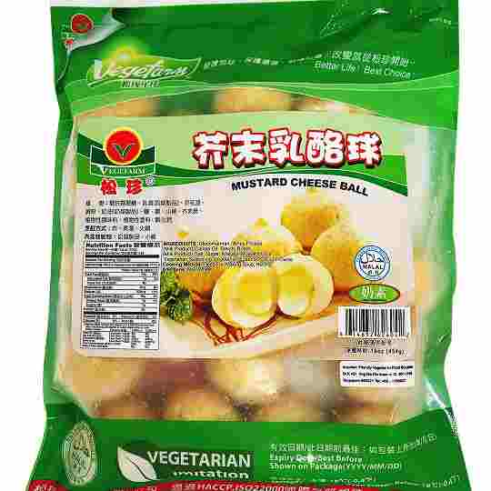 Image Vegefarm Mustard Cheese Ball 松珍-芥末乳酪球 454 grams