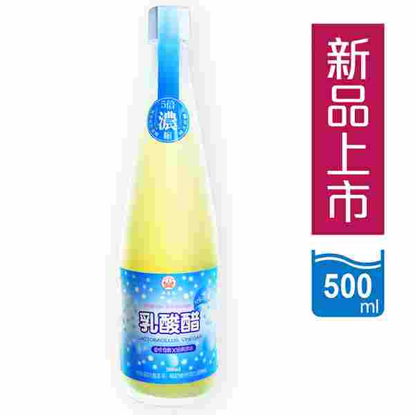 Image Yogurt Vinegar 乳酸醋 500 grams