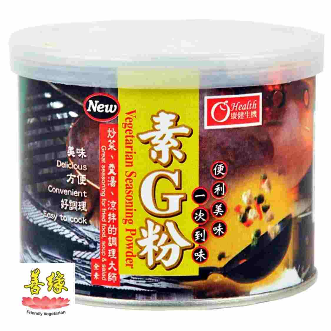 Image Vegetarian G Seasoning 有机生园-素G粉 150 grams