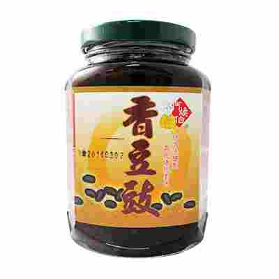 Image Preseved Black Bean 阿焕伯 - 香豆豉 350GRAMS