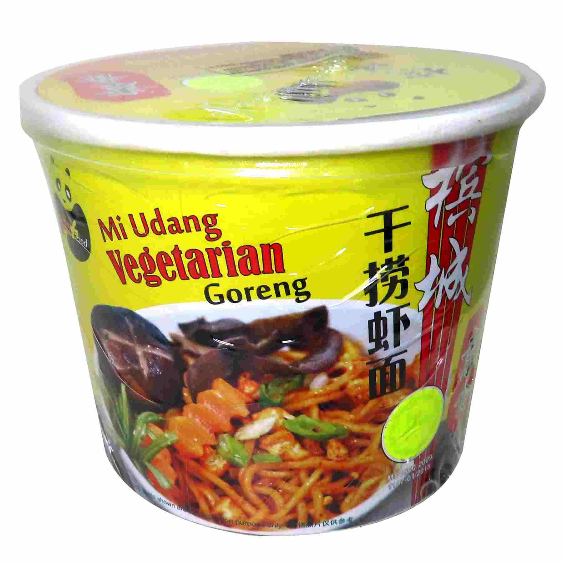 Image Omai Prawn Goreng Cup Noodle 槟城干捞虾面 (杯) 95grams