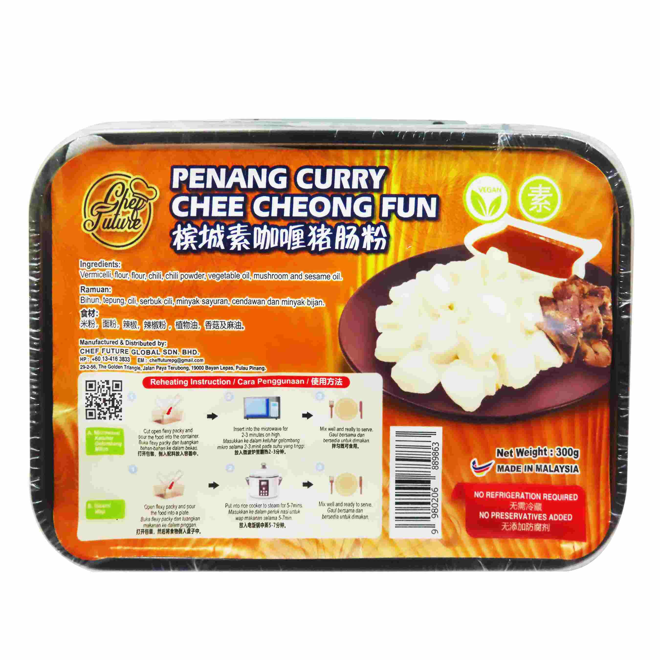 Image Penang Curry Chee Cheong Fun 槟城咖哩猪肠粉 300grams