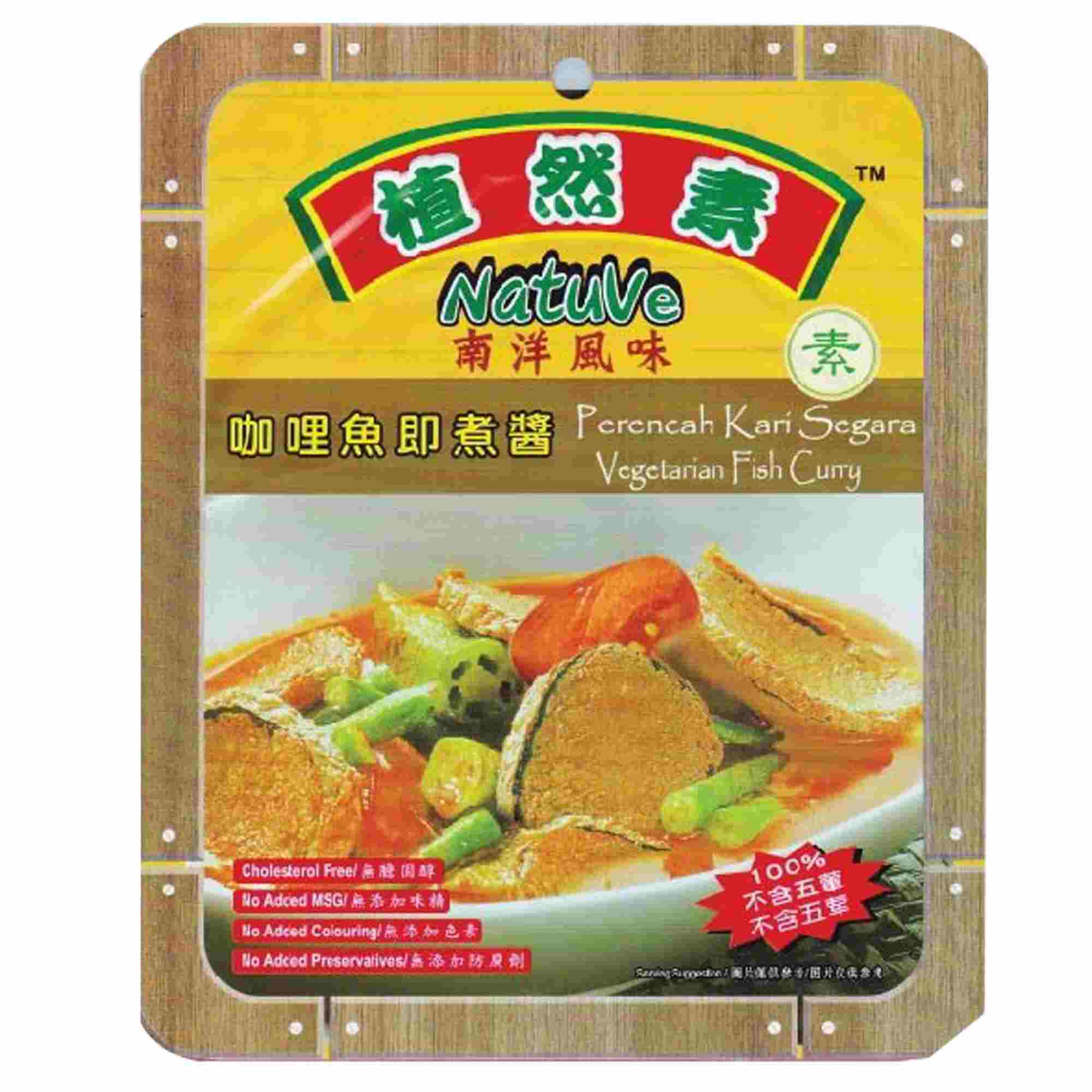 Image Natuve Vegetarian Fish Curry Paste 植然素 - 咖喱鱼即煮酱 180grams