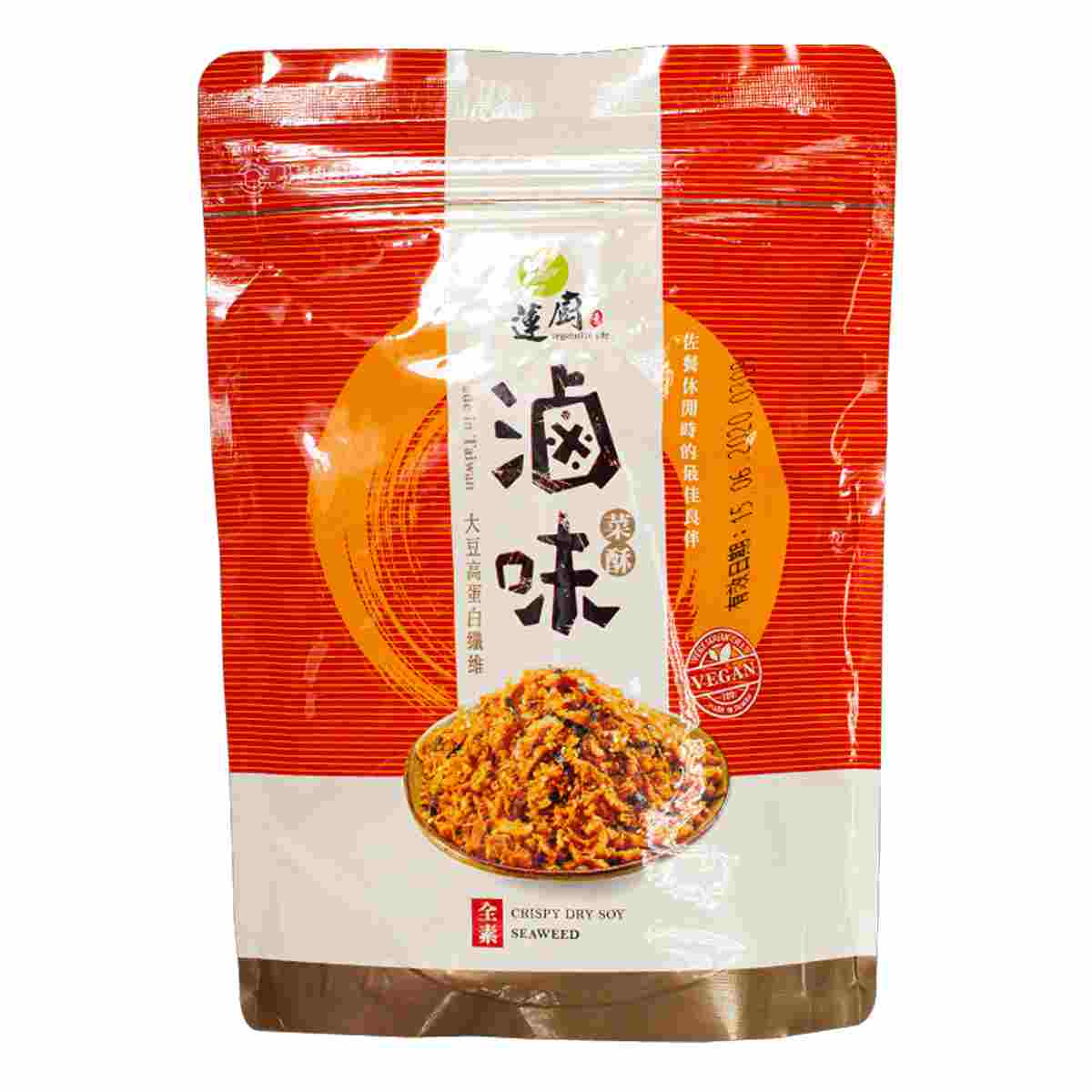 Image High Protein Soya Meat Floss 莲厨-卤味菜酥 肉松 300grams