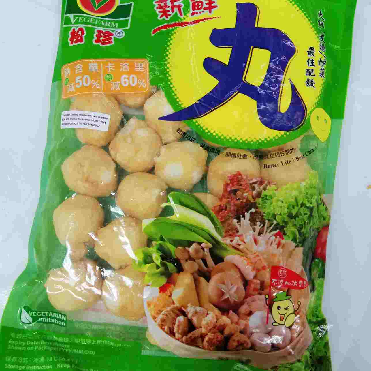 Image Vegefarm Vege Fried Squid Ball 松珍-花枝杨 花枝揚 454grams
