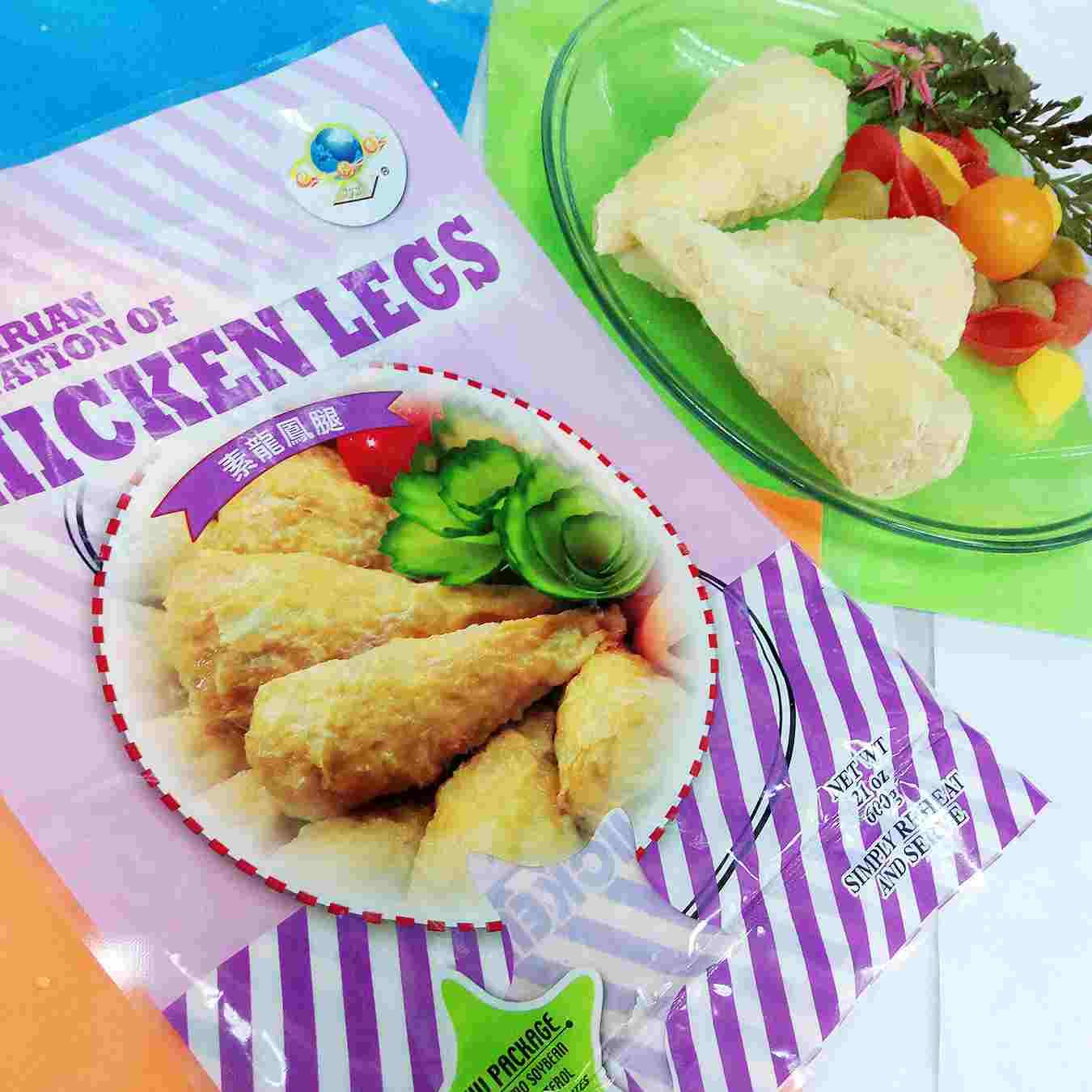 Image Vegetarian Chicken Leg 桔缘香 - 素龙凤腿 600grams