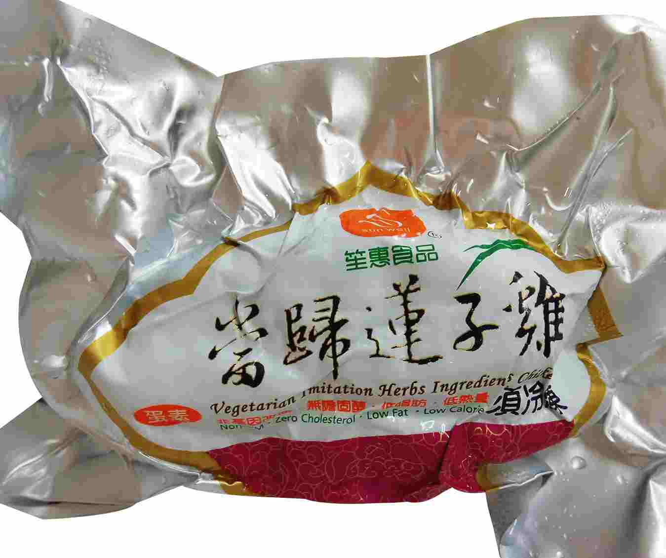 Image Vege imitation Herbs Ingredients Chicken 笙惠-当归莲子鸡 480 grams