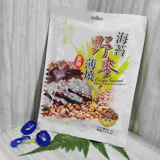 Image Crispy Seaweed (Brown Sugar) 三味屋 - 苔野麦薄烧 40grams