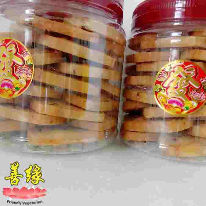 Image Cranberry Slice Cookies E64 蔓越莓切片饼 280g