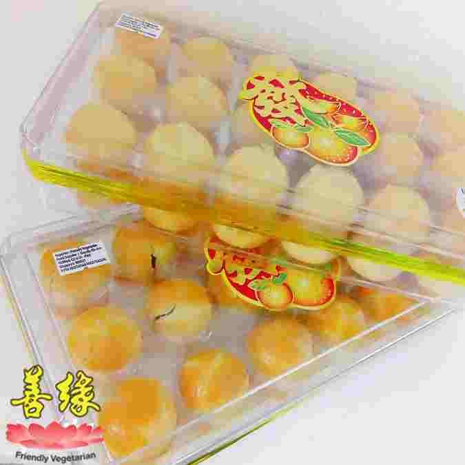 Image Butter Blueberry Ball 蓝莓凤梨球(盒) 350grams