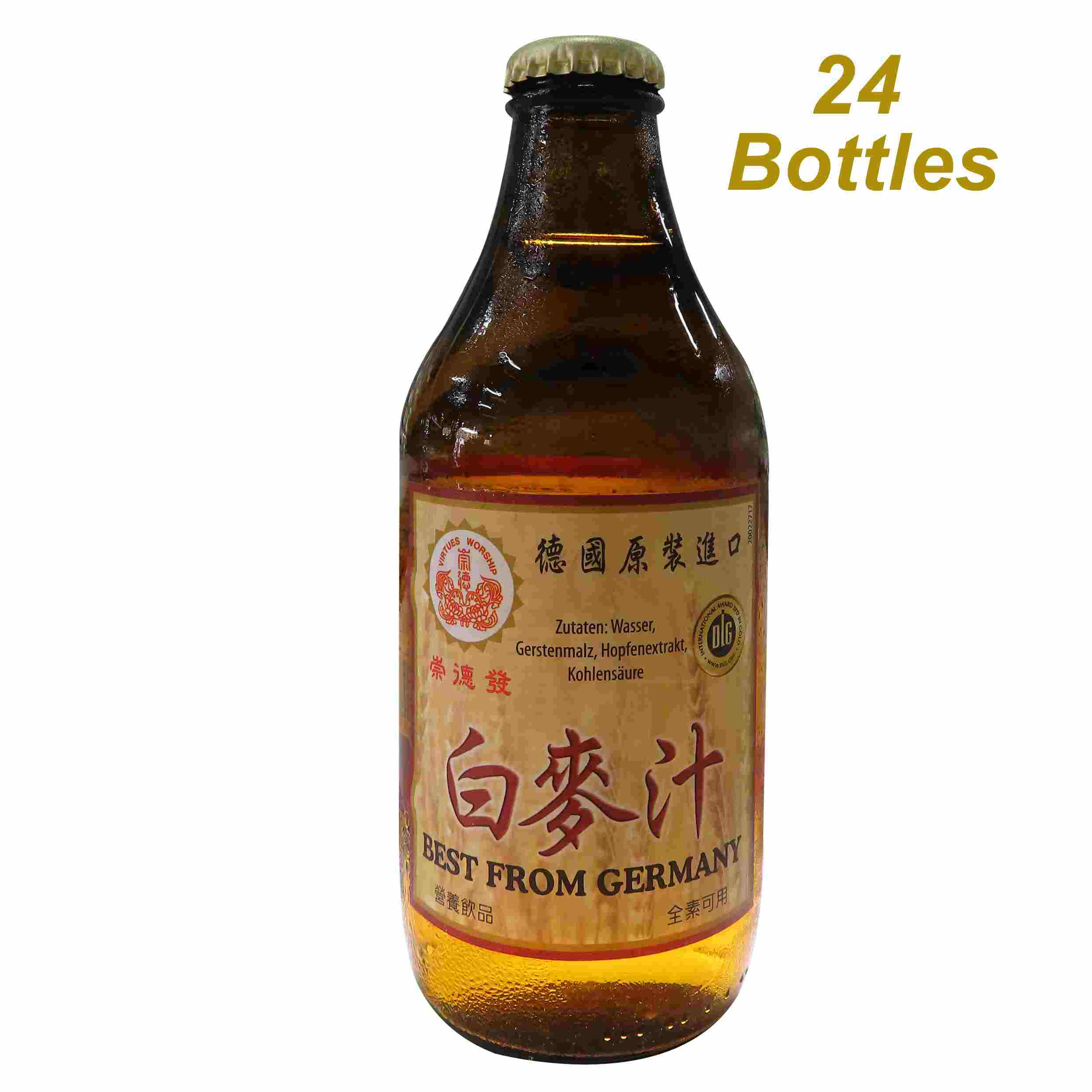 Image Pure Malz Bottle 天然白麦汁 (玻璃瓶) 7920grams