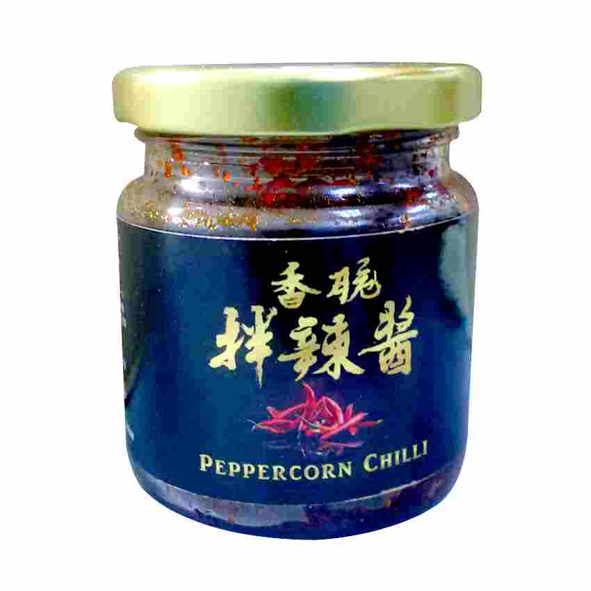 Image Peppercorn Chilli 香脆辣椒酱 150grams