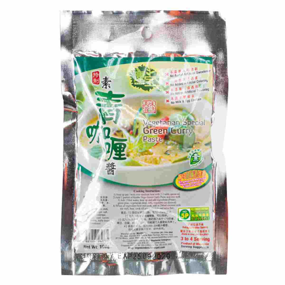 Image Kenbo Green Curry Paste 康宝 - 青咖喱酱 100grams