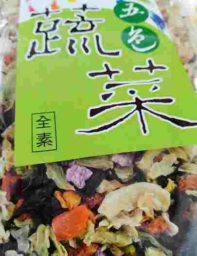 Image Sunfield Dry Vegetables 富懋 - 五色蔬菜 150grams