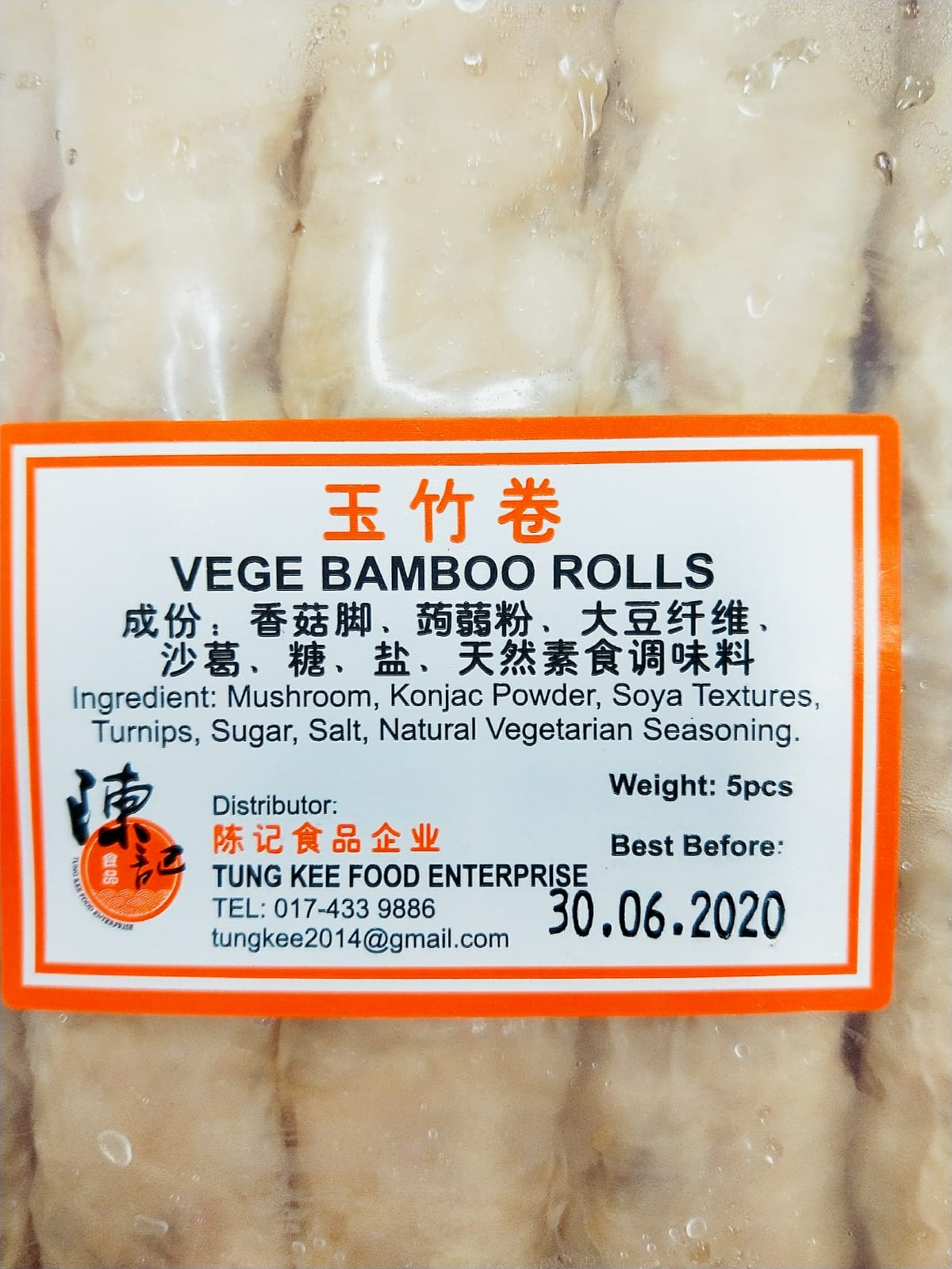 Image Vege Bamboo Rolls 陈记 - 玉竹卷 (5pcs) 260grans