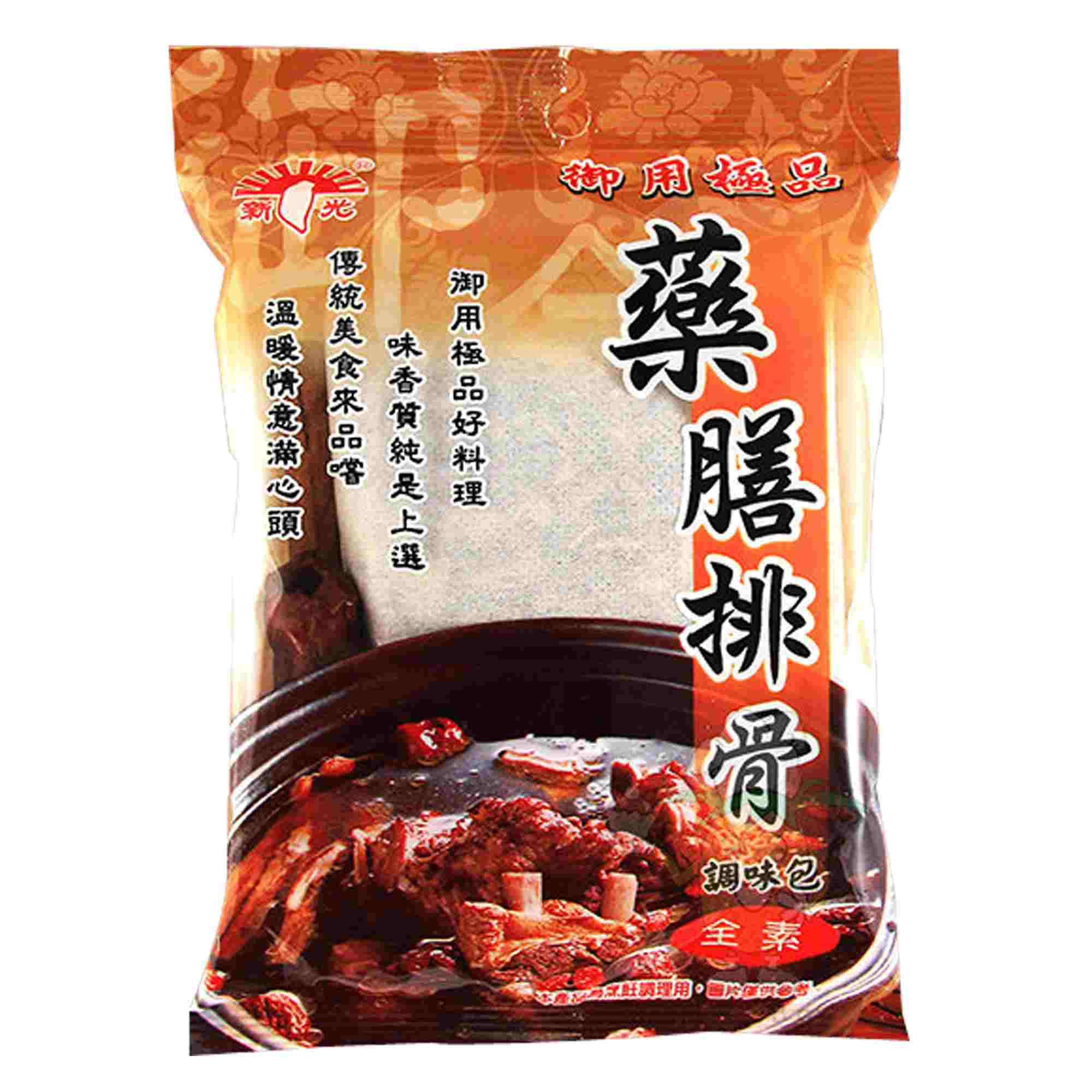 Image hsin kuang Herbal Rib Soup Yao Shan Pai Gu 新光 - 药膳排骨 60grams