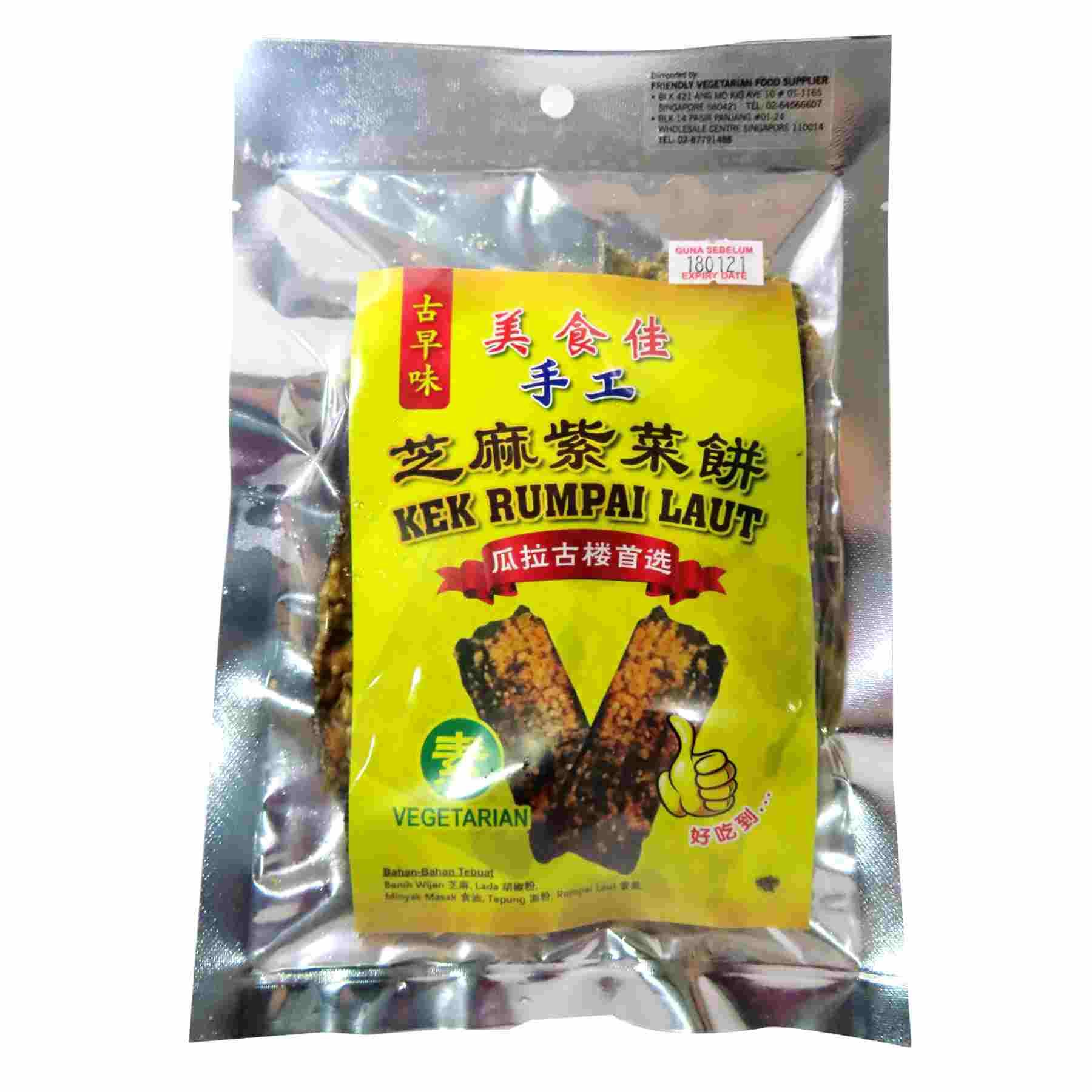 Image Sesame Seaweed Crisps 古早味 - 芝麻紫菜饼 50grams