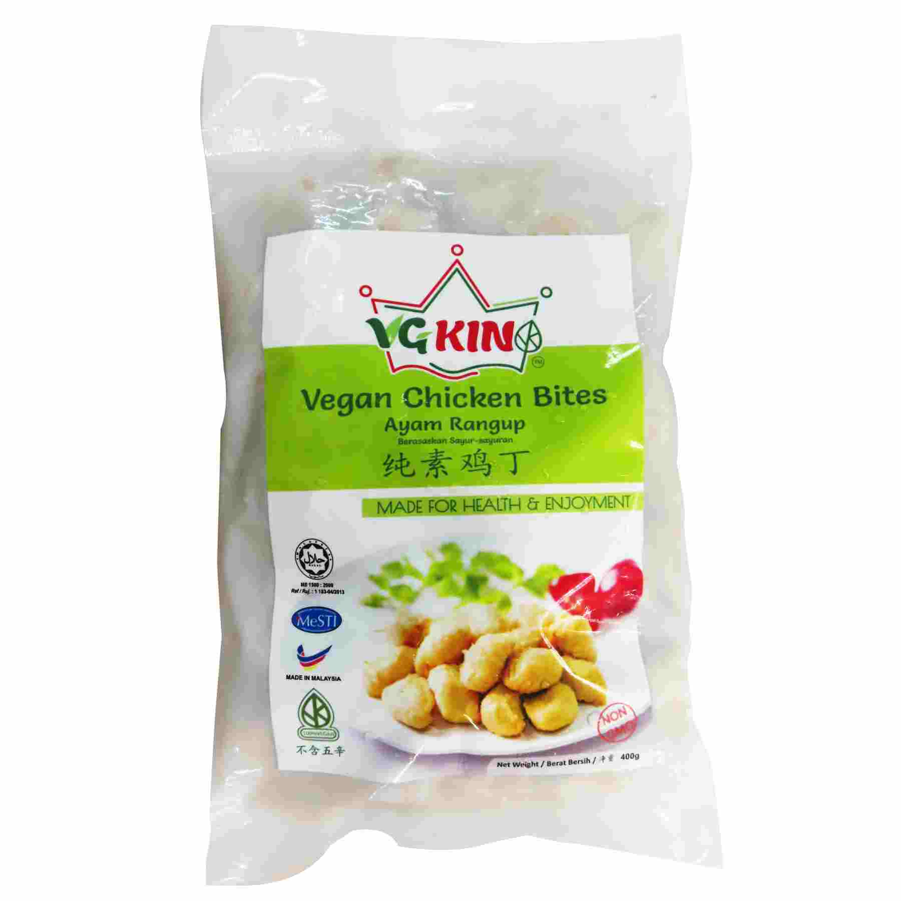 Image VGKing Vegan Chicken Bites 纯素鸡丁 400grams