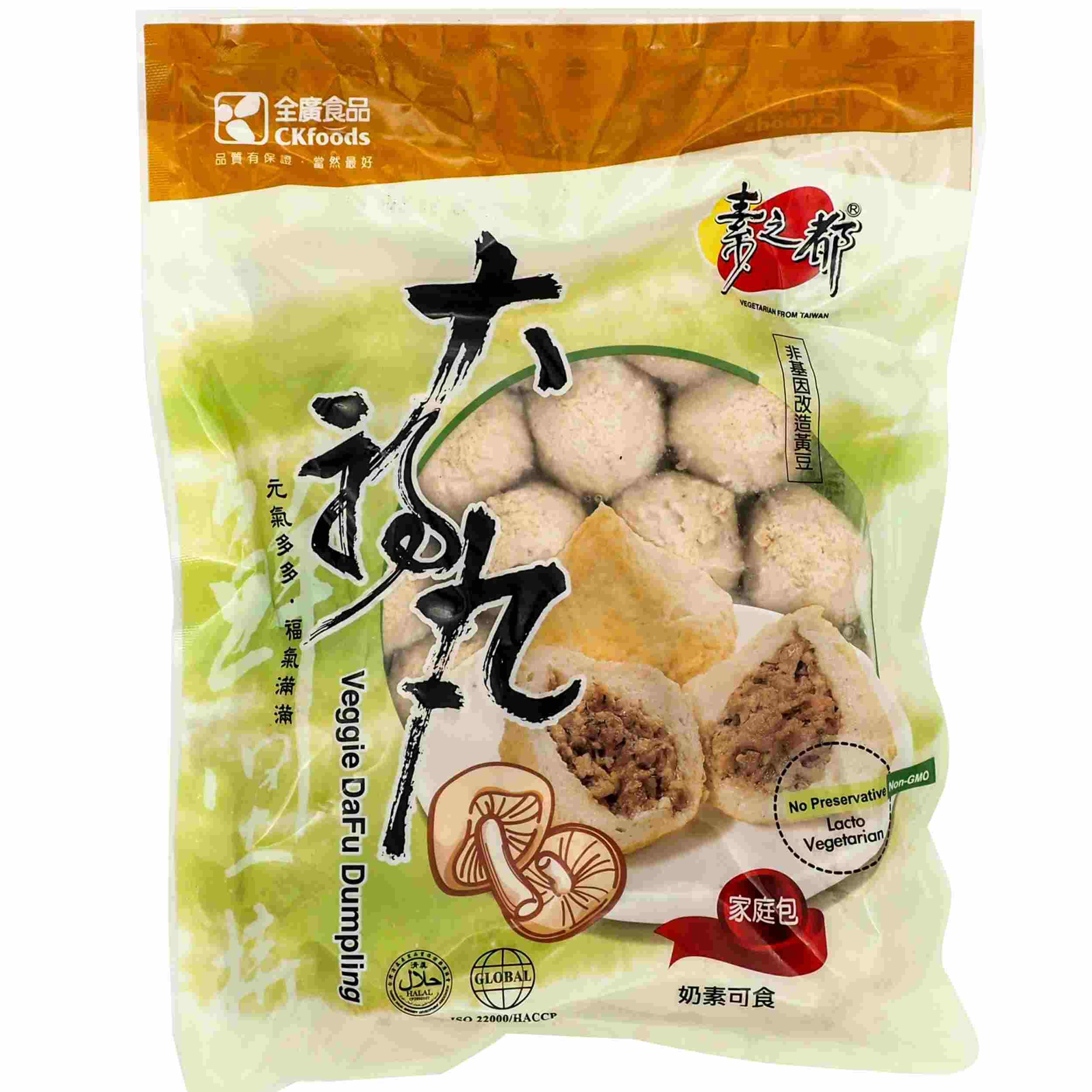 Image Veggie DaFu Dumpling 全广-大福丸 600 grams