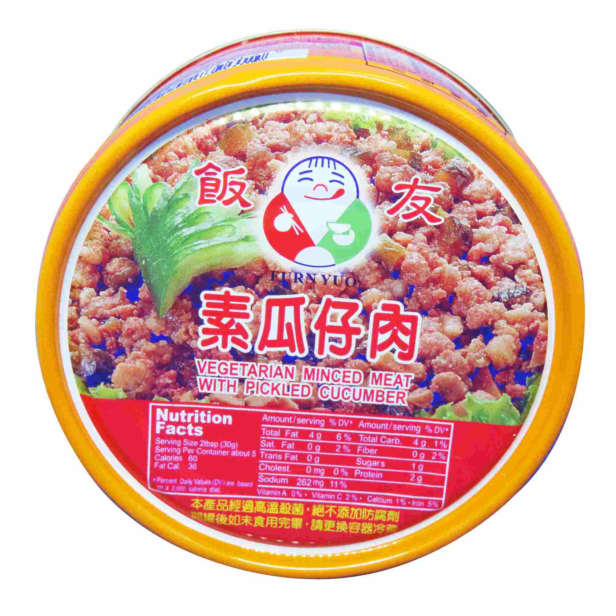 Image Vege Minced Meat 饭友 - 瓜仔肉 150grams