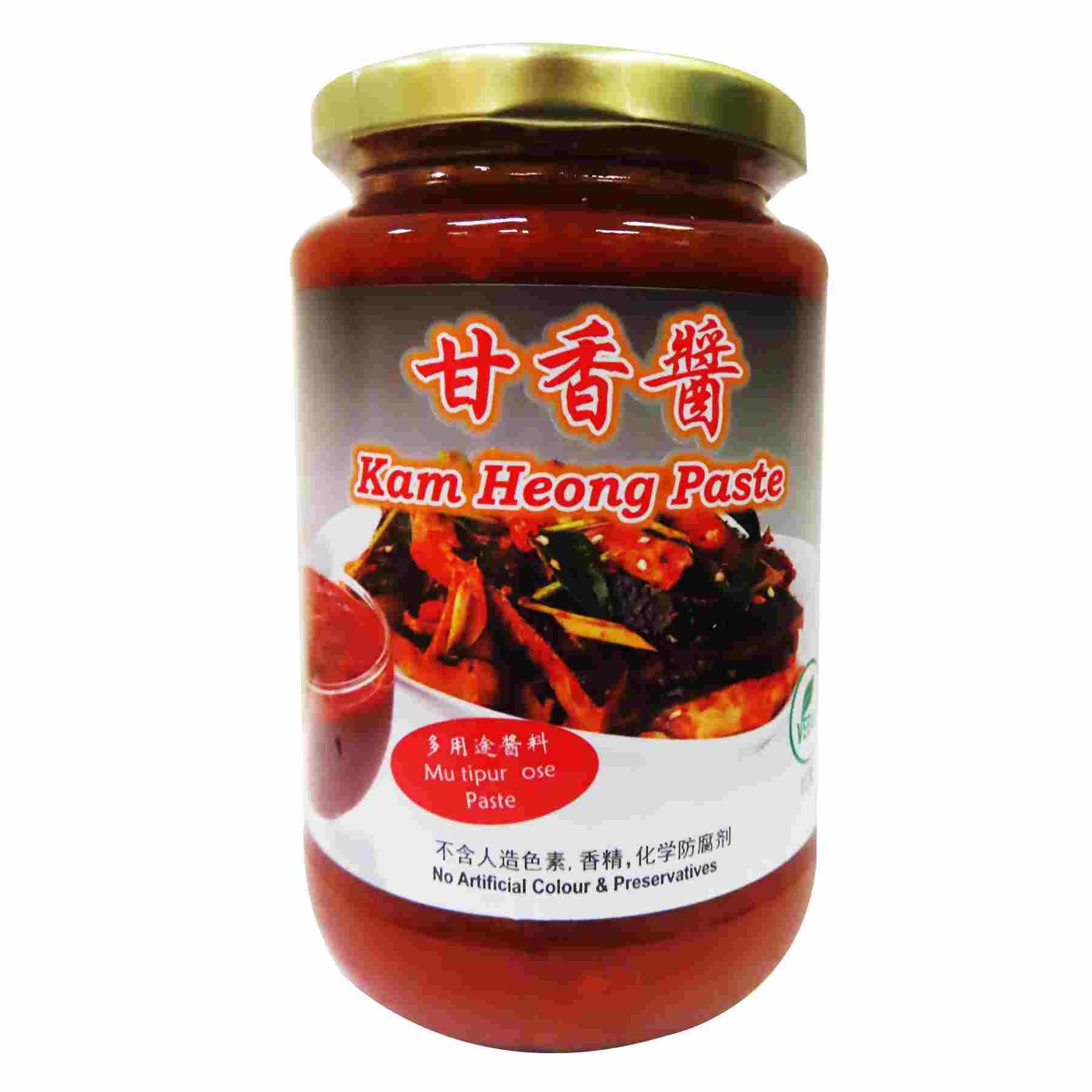 Image Kam Heong Paste 陈记 - 甘香酱 380grams