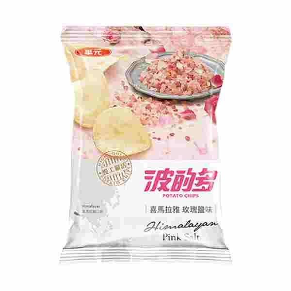 Image Himalayan Pink Salt Potato Chips 喜马拉雅玫瑰鹽洋芋片 43 grams