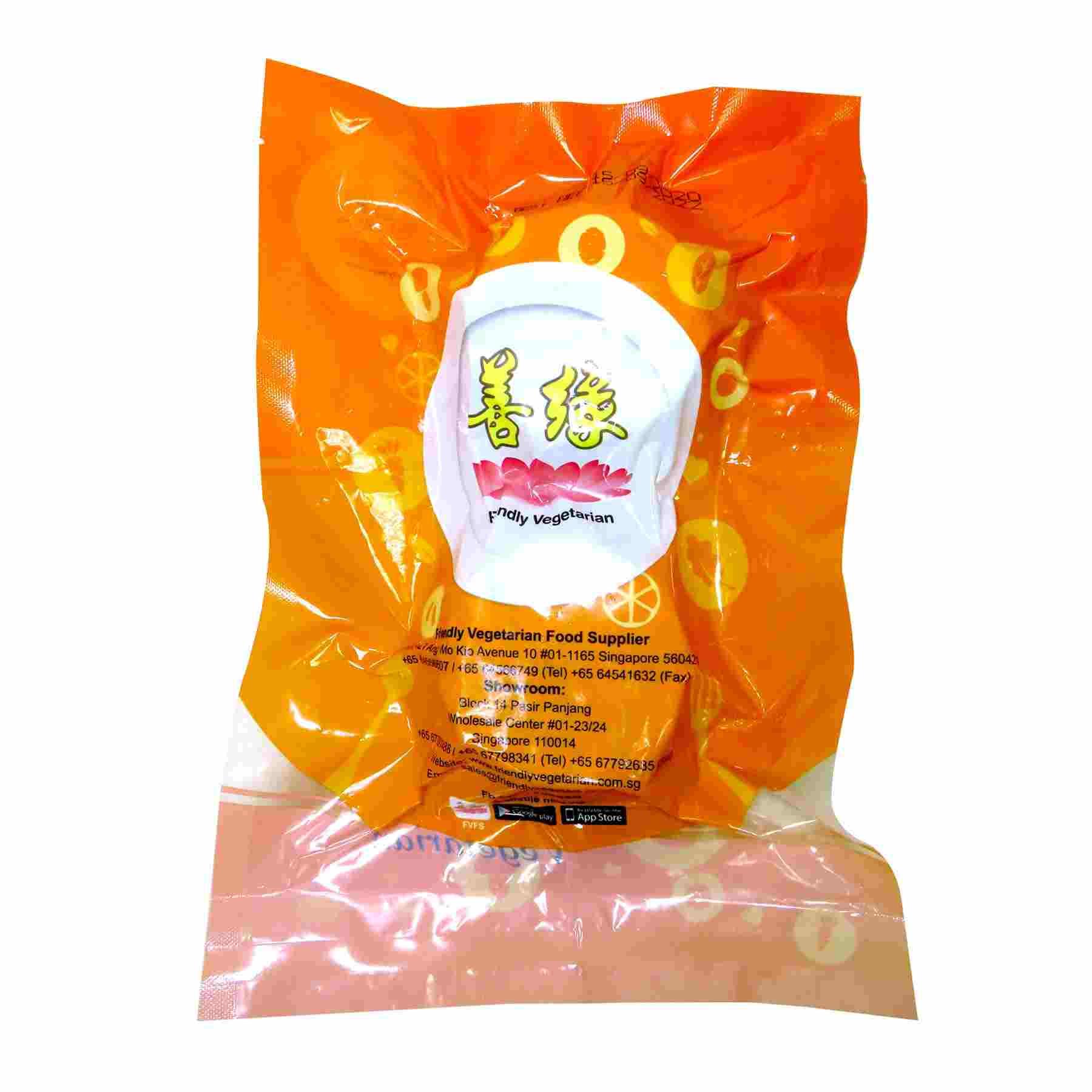 Image Friendly FV Foods Hericium Glutinous Rice 善缘猴头菇糯米鸡 2 pieces