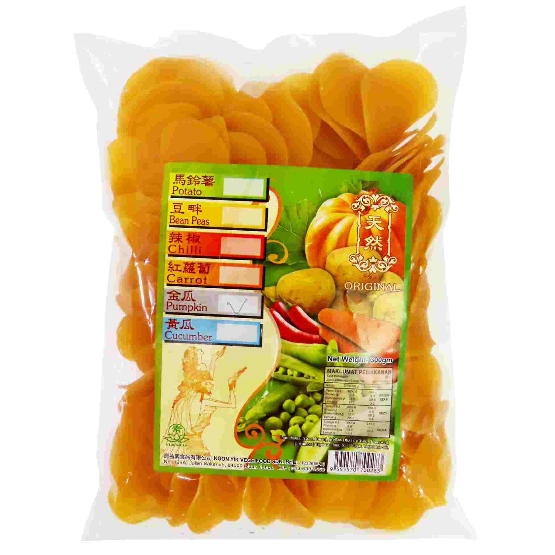 Image KY Original Pumpkin Crackers 昆益 - 天然金瓜生片 300grams