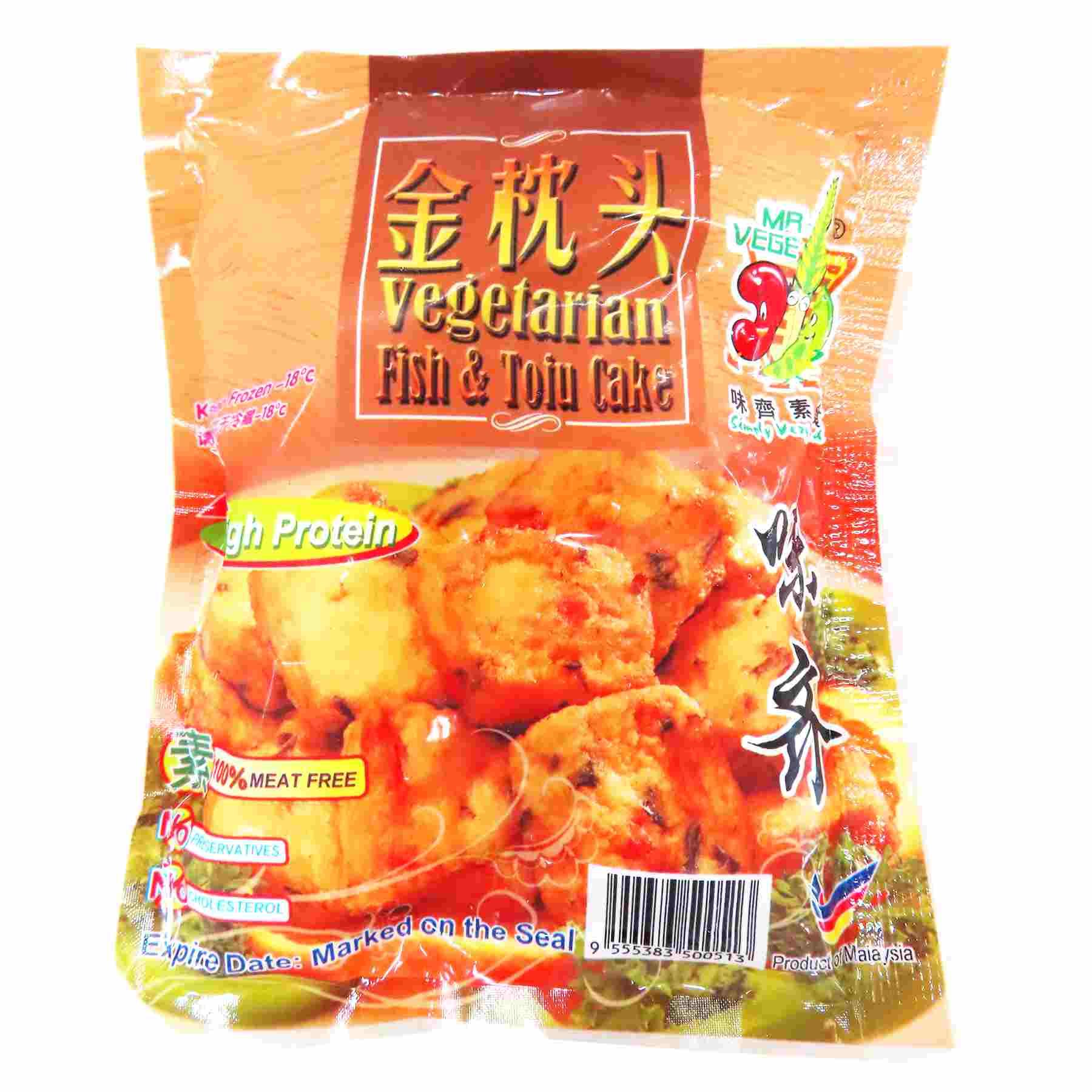 Image Veg Fish&Tofu Cake 味齐 - 金枕头 240grams