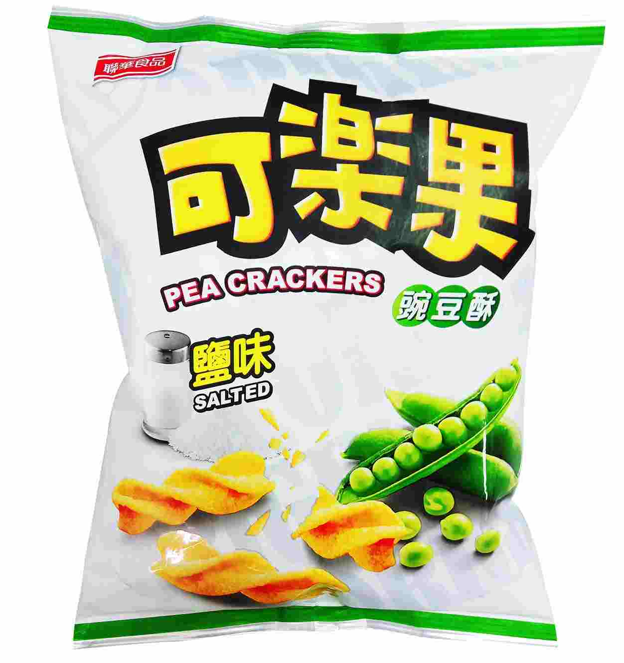 Image Pea Cracker (Salted) 麟华 - 盐味可乐果 72grams